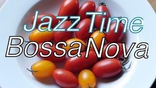 ジャズ&ボサノバBGM !Cafe MUSIC!オシャレなJAZZ+BOSSAでゆったりとした時間を!作業用や勉強用にも!