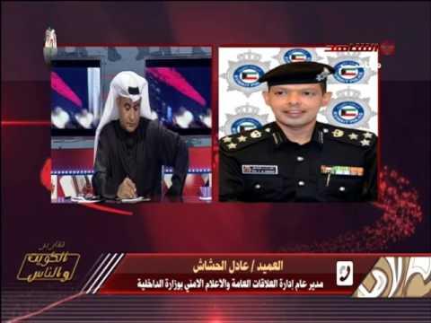 مداخلة هاتفيه مع العميد عادل الحشاش حول الجهودالمبذوله التي قام بها رجال الداخليه في 25-26 فبراير