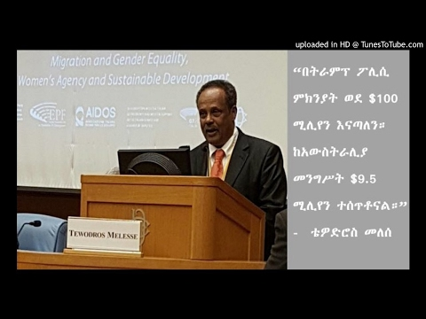 Interview With Tewodros Melese - SBS Amharic
