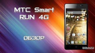 Обзор МТС Smart Run 4G