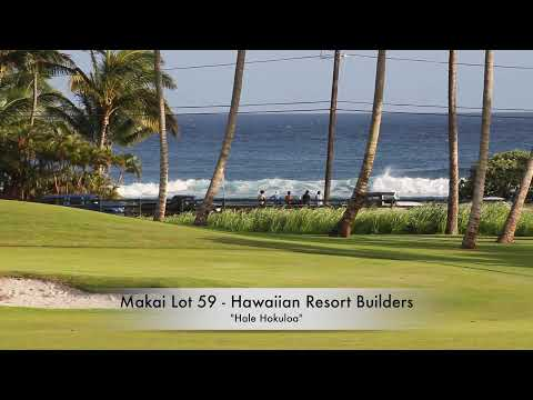 New construction at Kukui`ula Kauai