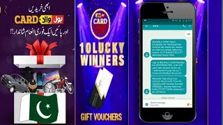 Best Bolwala card | BOL TV GAME SHOW card and entertainment in Urdu