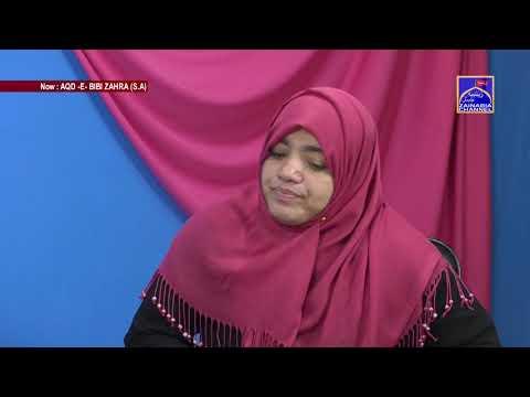 AQD -E- BIBI ZAHRA (S.A) HOST SHUMAILA ZEHRA | GUEST TAFSEER RIZVI | 1440 HIJRI (2019