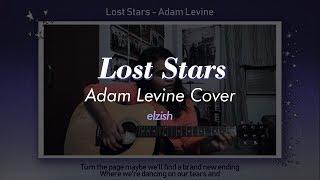 Lost Stars Cover - Adam Levine (Maroon 5)   Begin Again OST