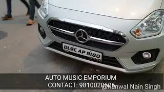 Maruti swift Dzire 2018 New Benz Grill Beautiful look