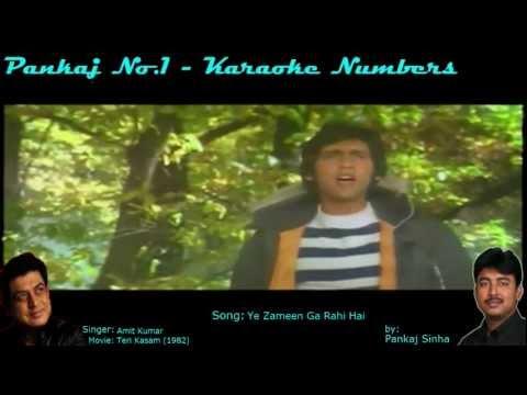 Ye Zameen Ga Rahi Hai - Karaoke Sing along Song - By Pankajno1...