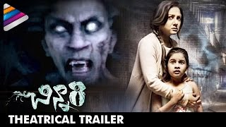 Latest Telugu Horror Movie Trailers 2016 | CHINNARI Telugu Movie Theatrical Trailer | MUMMY Movie