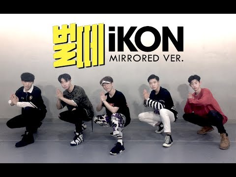 [Mirrored ver.] IKON아이콘 - 벌떼B-DAY / DANCE COVER.
