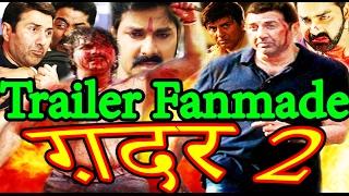 2 Trailer Fanmade Pawan SinghAmrapaliSunny Deol
