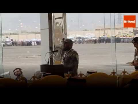 Saudi Soldier Beautifully Recites Verses from Surah Al Hajj