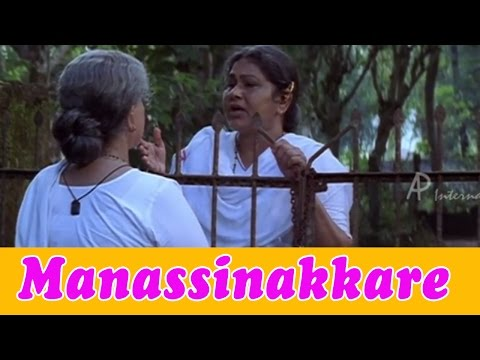 Manassinakkare Malayalam Movie - Kpac Lalitha Consoles Sheela video