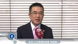 8千萬薪水發不出?中國國粉擬捐款救KMT