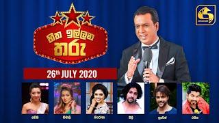 Hitha Illana Tharu ll 2020-07-26