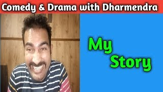 COMEDY & DRAMA with DHARMENDRA-MY STORY