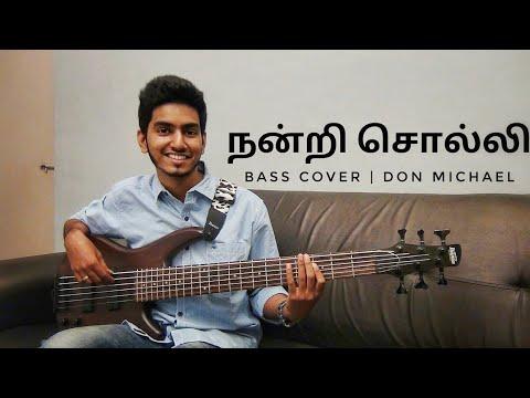 Nandri Solli   Levi 2   John Jebaraj   Bass cover - Don Michael