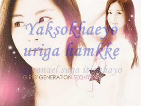 Snsd Girls' Generation Tinkerbell W  Lyrics video