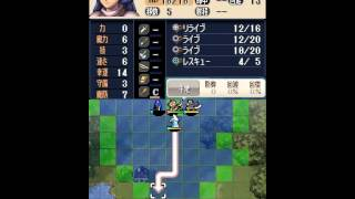 Fire Emblem 12 Lunatic Chapter 5 Commentary