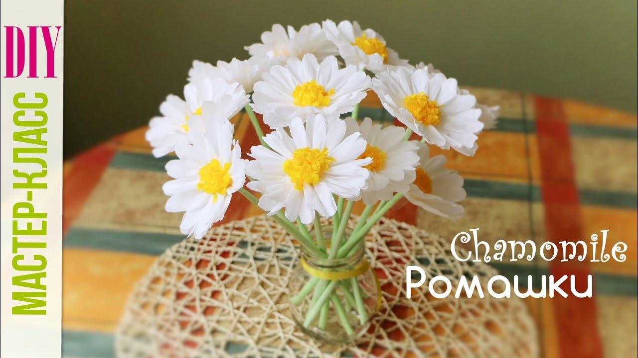 Как сделать цветок гиацинта из бумаги