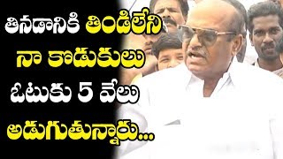 JC Diwakar Reddy Sensational Comments on Election Expenditure | JC Diwakar Reddy Comments On VOTERS