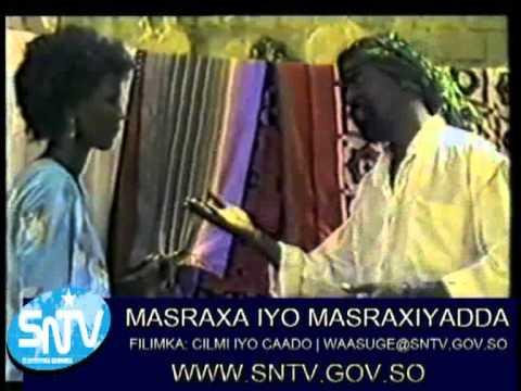 Barnaamijka Masraxa iyo Masraxiyadda Filimkii Cilmi iyo Caado Part1 SNTV London By Prof Waasuge