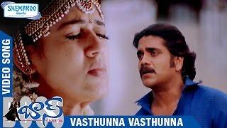 Boss I Love You Telugu Movie Songs   Vasthunna Vasthunna Full Video Song   Nagarjuna   Nayanthara