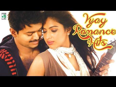 Vijay Romance Songs   Super hits songs of Vijay Audio Jukebox