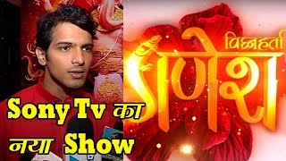 Pc Of Sony Tv Show Vighnaharta Ganesha With Actors And Producer