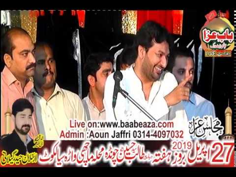 Majlis Zakir Ali Imran Jaffri 27 April 2019 Chawinda Sialkot (www.baabeaza.com)
