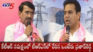 Vanteru Pratap Reddy Joined TRS In Presence of Working President KTR