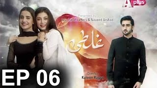 Ghalti Episode 6