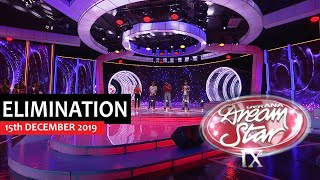 Derana Dream Star Season 09 | Elimination ( 15 - 12 - 2019 )