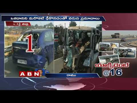 16 Vehicles Collides Due to Fog in Ranga Reddy district | ABN Telugu