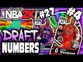 SPIN THE WHEEL OF DRAFT NUMBERS! NBA 2K17 SQUAD BUILDER -
