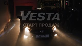 "VESTA NIGHT в Санкт-Петербурге (ДЦ ""Интей Лада"")"
