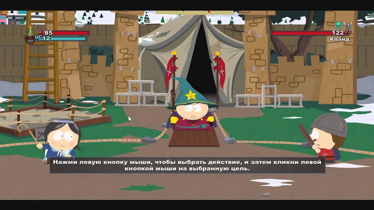 South Park ����� ������ Pc �� �������