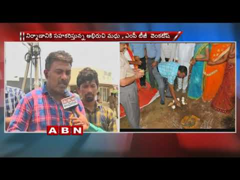 Hijras to construct temple for Chandrababu | Minister Akhila Priya Lays foundation Stone | Nandyal