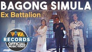 Bagong Simula - Ex Battalion Feat. Ai Ai Delas Alas | S.O.N.S Movie OST [Official Music Video]