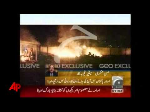 Thumb Pakistani Television Airs Video of Fire at Osama bin Laden Compound