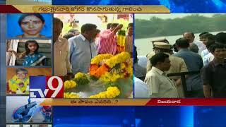 Krishna boat tragedy || Boat company had no permission - TV9