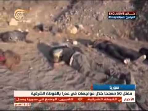18+ SYRIA Heavy Blow  Elite Unit Ambushes Rebels Killing 49 In Damascus Countryside
