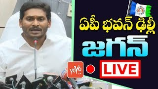 YS Jagan LIVE | Jagan Press Meet Live From AP Bhavan, Delhi | YSRCP  LIVE