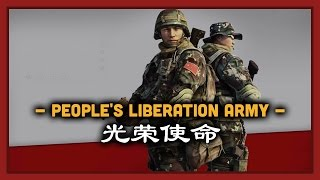 PLA First Person Shooter: Glorious Mission - 光荣使命