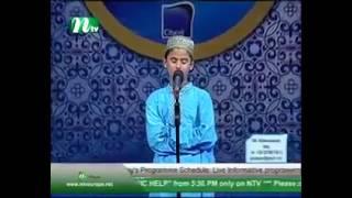 Hafiz Nazmus Sakib-5- 03.08.2013-3