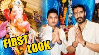 GAJANAN Song First Look Out | Ajay Devgn | Sukhwinder Singh | Lalbaugcha Raja