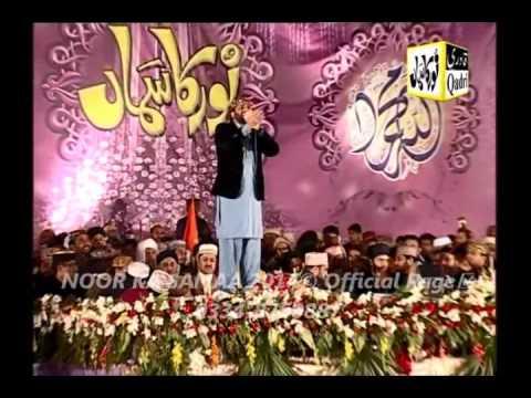 Mera tu sub kuch mera NABI hai  by Qari Shahid Mehmood NOOR KA SAMAA 2014