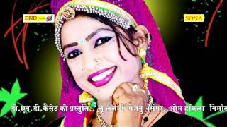 Tu Laila Me Majnu Rani Rangili Download Free
