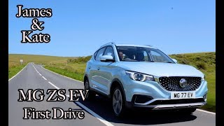 MG ZS EV first Drive
