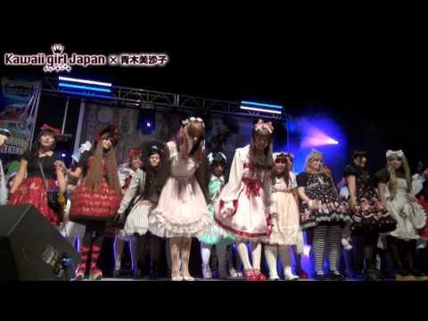 【青木美沙子】Lolita Tea Party & Anime.MX in MEXICO 【メキシコ】