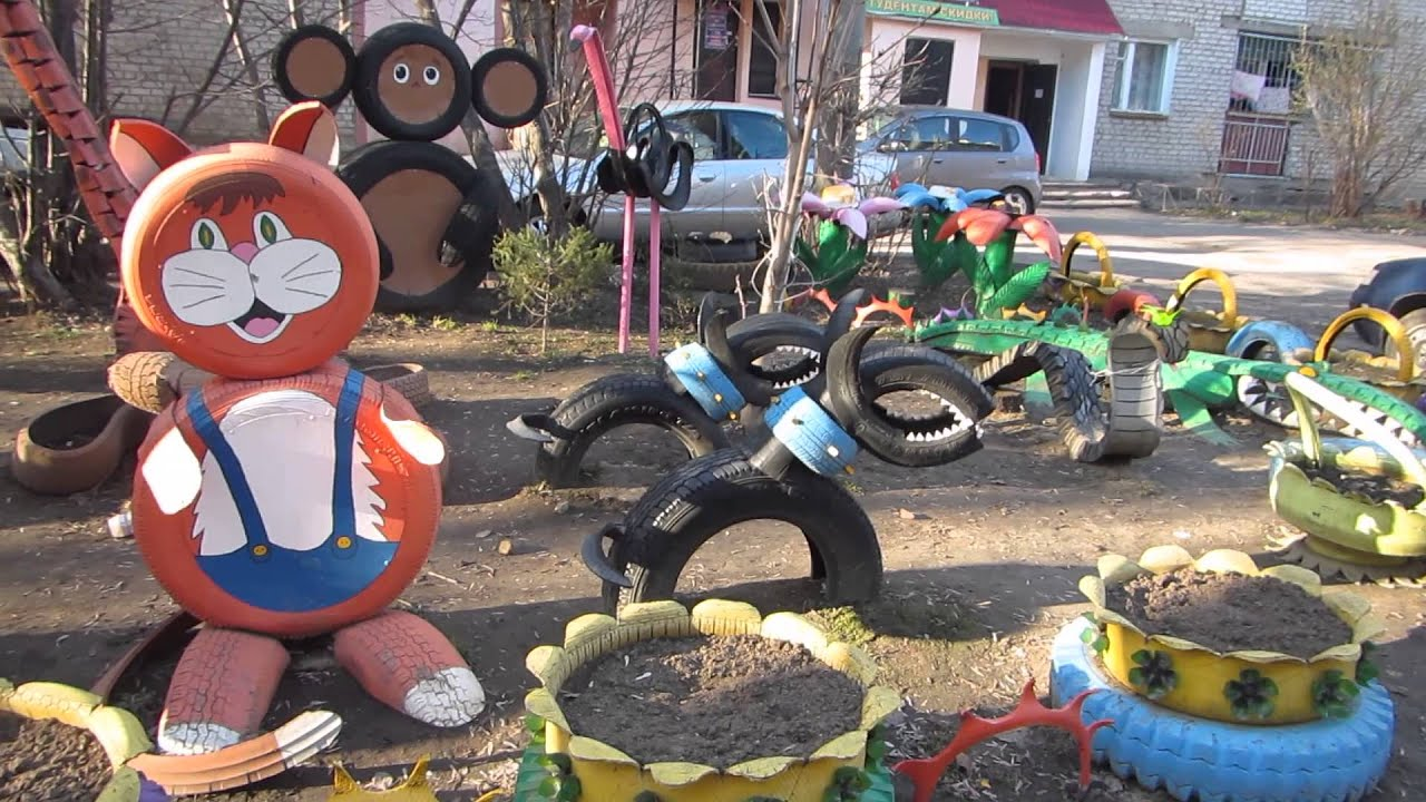 Поделки из автошин на детских площадках