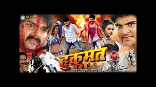 Hukumat || Pawan Singh - Kajal Raghwani || Super Hit Bhojpuri Full Movie || Bhojpuri Film 2017